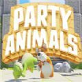 Party Animals v1.2 安卓正式版